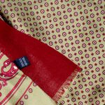 Dark gold and red wool and silk vintage scarf